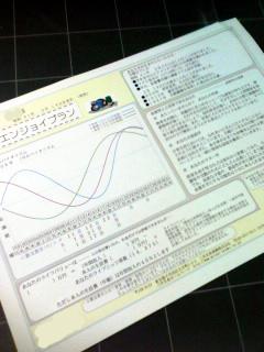 071228_1109〜01.jpg